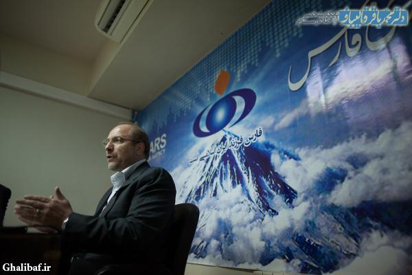 حضور محمد باقر قالیباف در خبرگزاری فارس