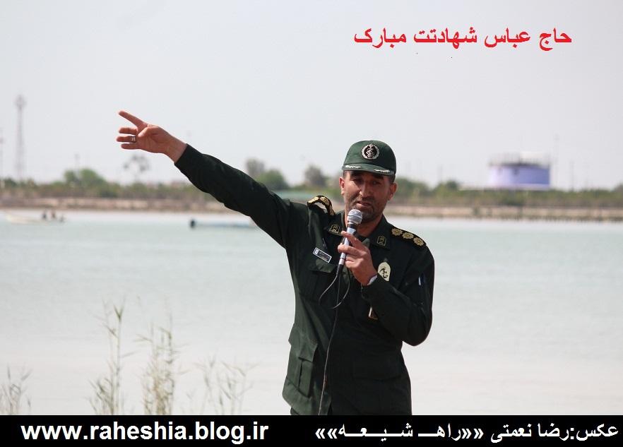 شهید مدافع حرم حاج عباس عبدالهی