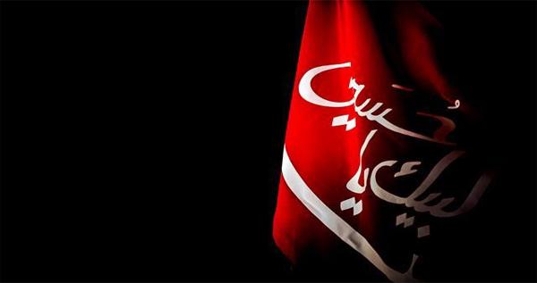 عزای محرم 1395 دهه دوم شب سوم محمد دورکی