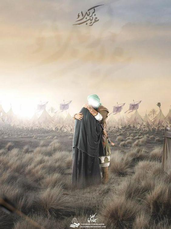 عکس والپیپر محرم مخصوص موبایل، وداع امام حسین با حضرت زینب سلام الله علیه