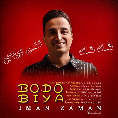 http://bayanbox.ir/view/7795774501299565613/Iman-Zaman-Telli-Oghlan-1.jpg