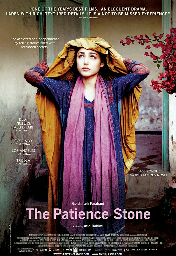 The patience stone-2012