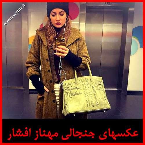 مهناز افشار طلاق