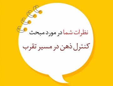 http://bayanbox.ir/view/7804705313077133474/5689.jpg