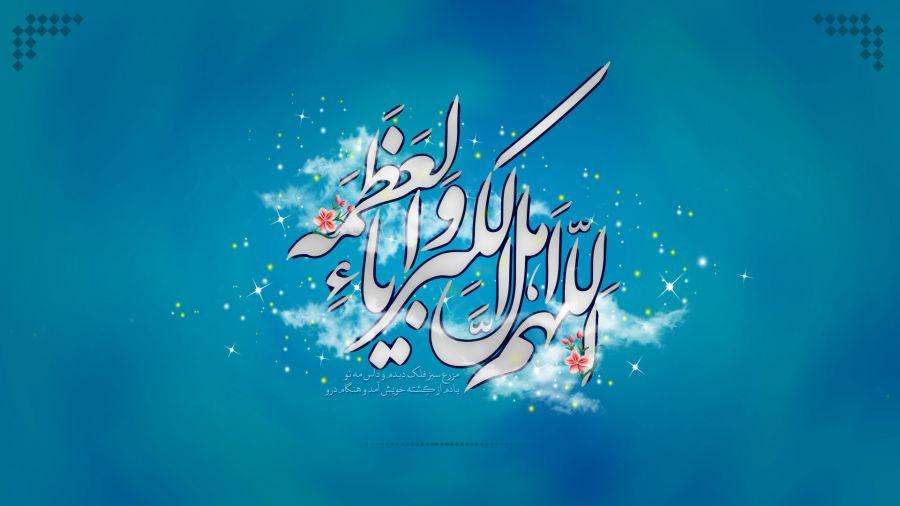 عکس استوری اینستاگرام با دعای نماز عید فطر