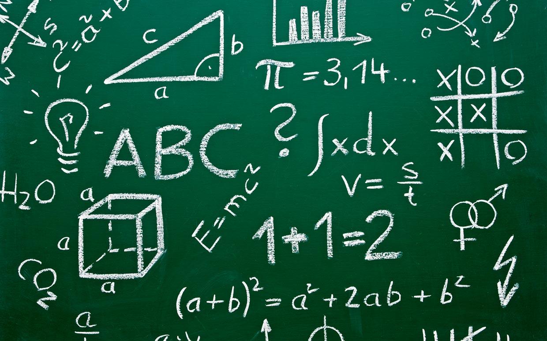 تبریک روز معلم ریاضی