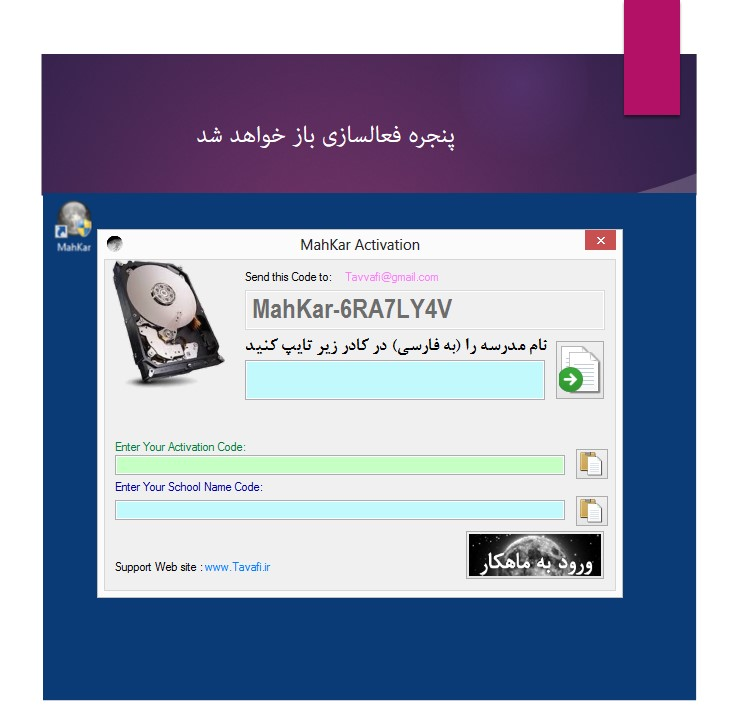 http://bayanbox.ir/view/7883774854799381680/Slide3.jpg