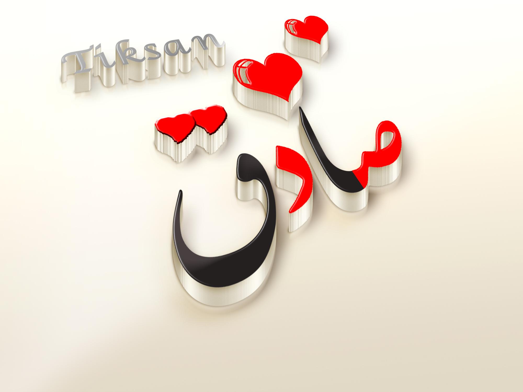 عکس+پروفایل+صادق