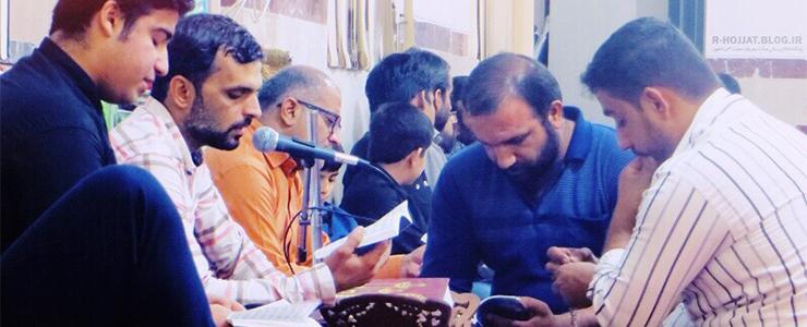 گزارش تصویری از محفل انس با قرآن در مسجد جامع شهر بردخون