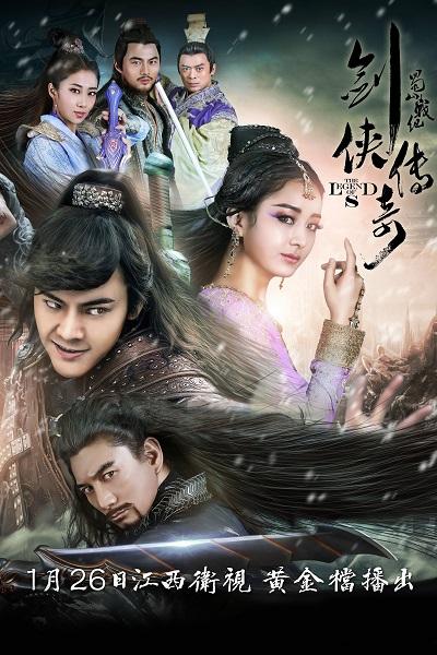 دانلود سریال چینی افسانه زو