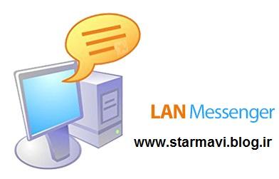 http://bayanbox.ir/view/7955875745564923606/oftros-lan-messengerR.jpg