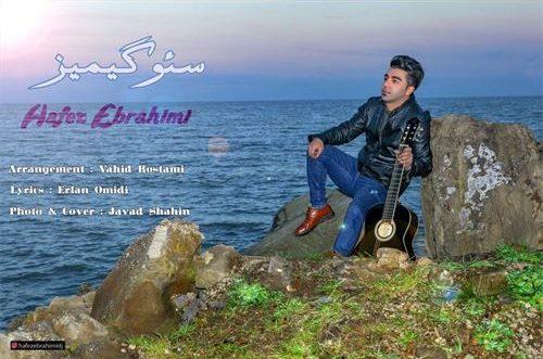 http://bayanbox.ir/view/7956431384425736633/Hafez-Ebrahimi.jpg
