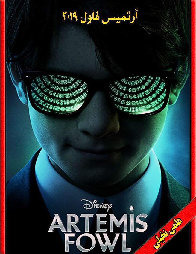 دانلود فیلم Artemis Fowl 2019 با زیرنویس و دوبله فارسی