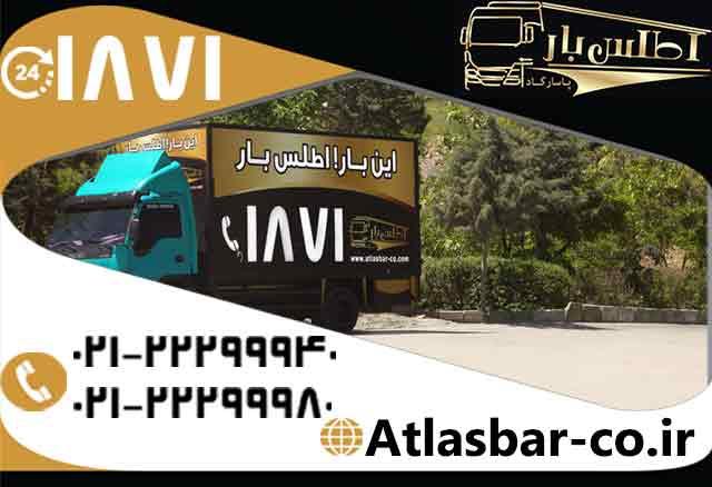 حمل اثاثیه منزل در تهران