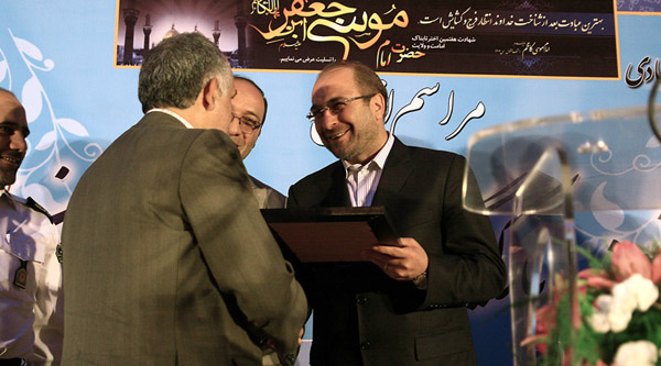 مراسم افتتاح نخستین پارکینگ مکانیزه تهران