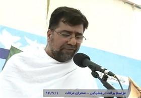 مراسم استقبال از پیکر مرحوم غضنفر اصل رکن ابادی در فرودگاه مهراباد