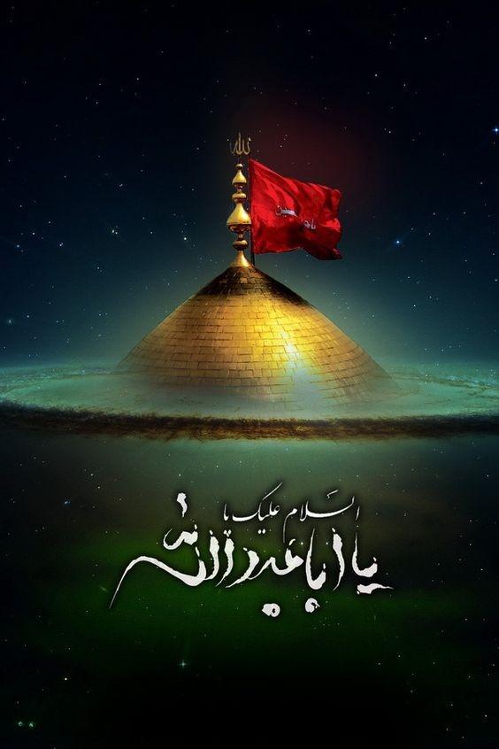 عکس والپیپر محرم جدید برای گوشی موبایل با عکس گنبد امام حسین (ع)