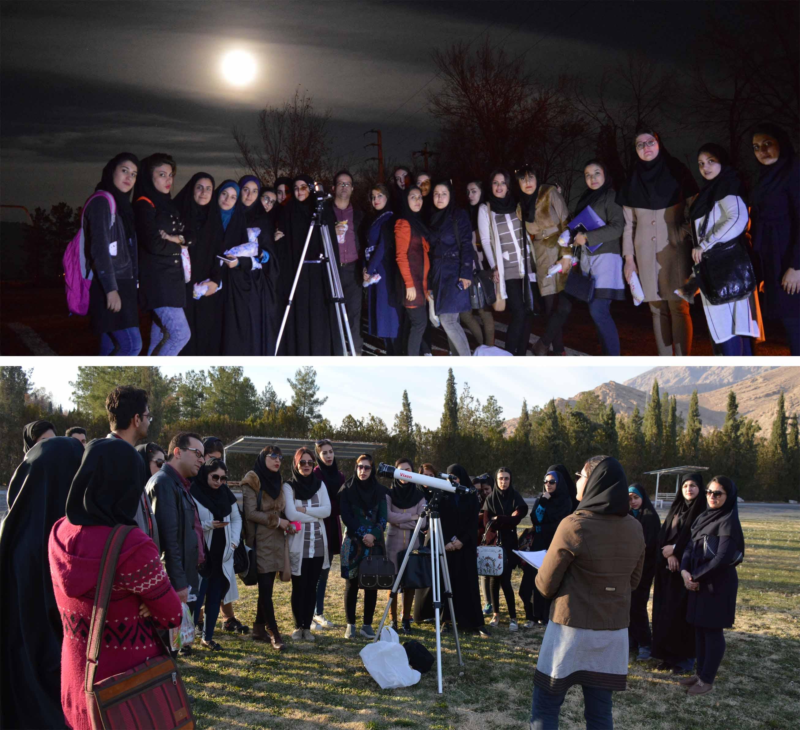 رصد ماه و خورشید در دانشگاه علوم تحقیقات فارس ترم مهر 95