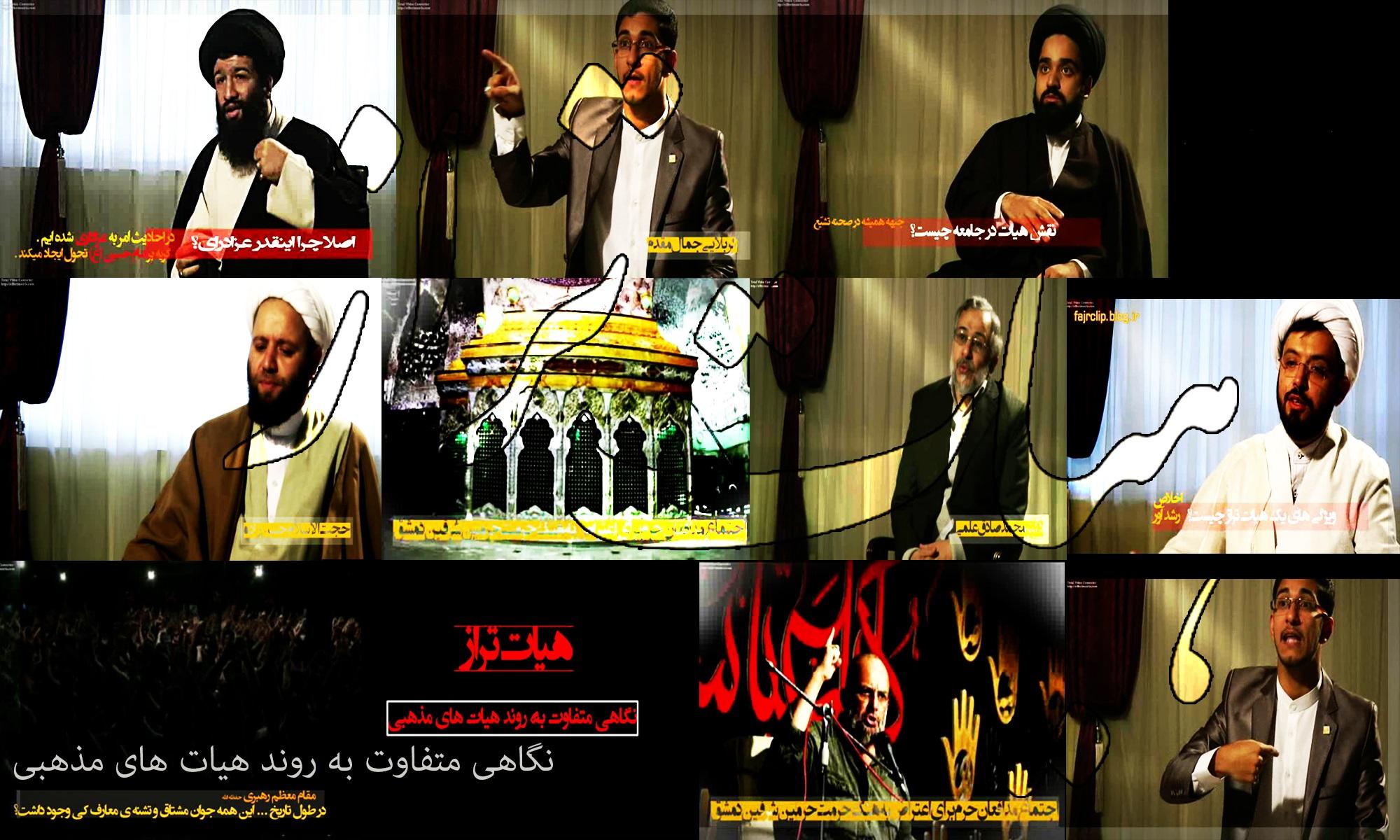 کانال+تلگرام+مذهبی+اهل+بیت