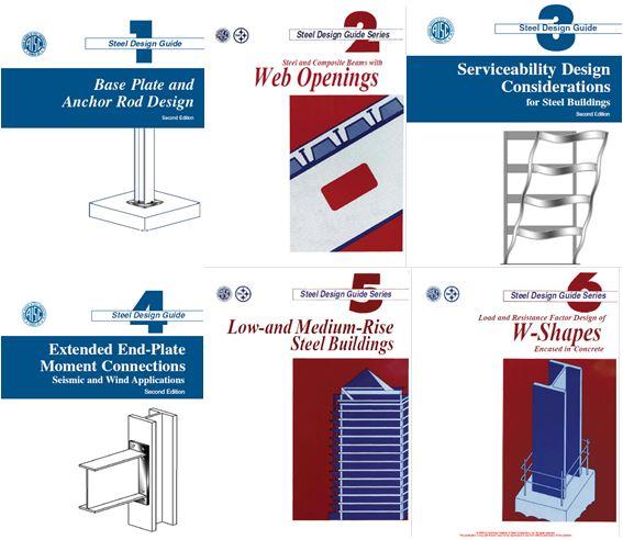 دانلود مجموعه راهنمای طراحی AISC یا AISC Design Guides  شماره 1 تا 35 به صورت کامل