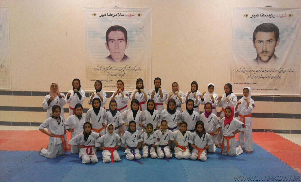http://bayanbox.ir/view/806602713095449024/Mosabeghat-Ostani-95-Banovan.jpg