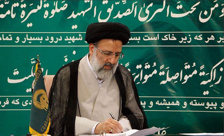 پیام تولیت آستان قدس رضوی در پی شهادت «محسن حججی»