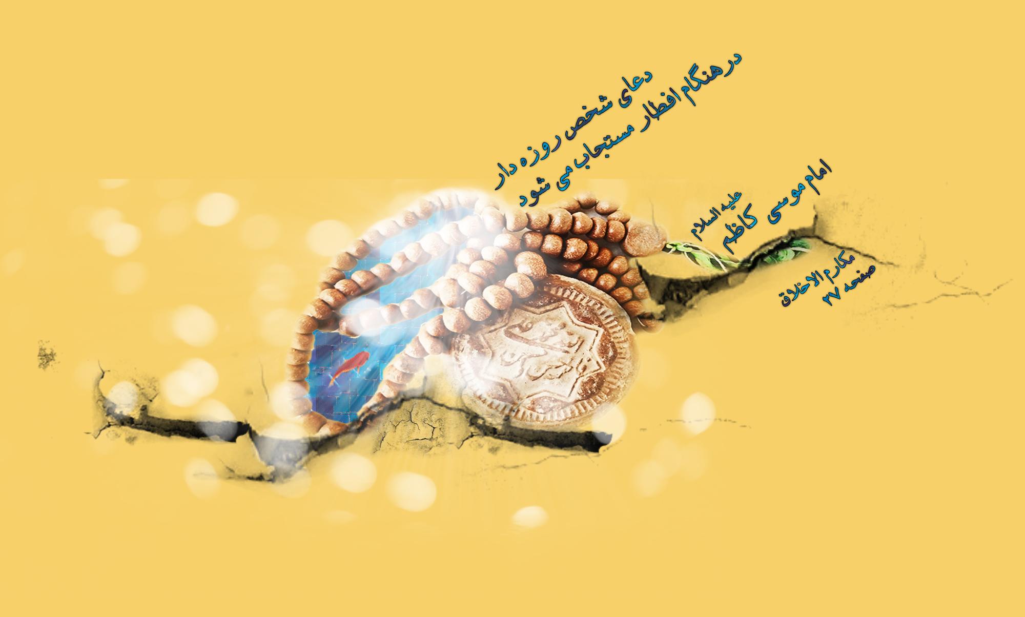 http://bayanbox.ir/view/8075579907650401041/p-r-1.jpg