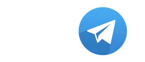 shaazzz telegram