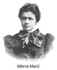 دختر البرت انیشتن