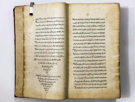 آشنایی با مفهوم تصحیح متون اسلامی