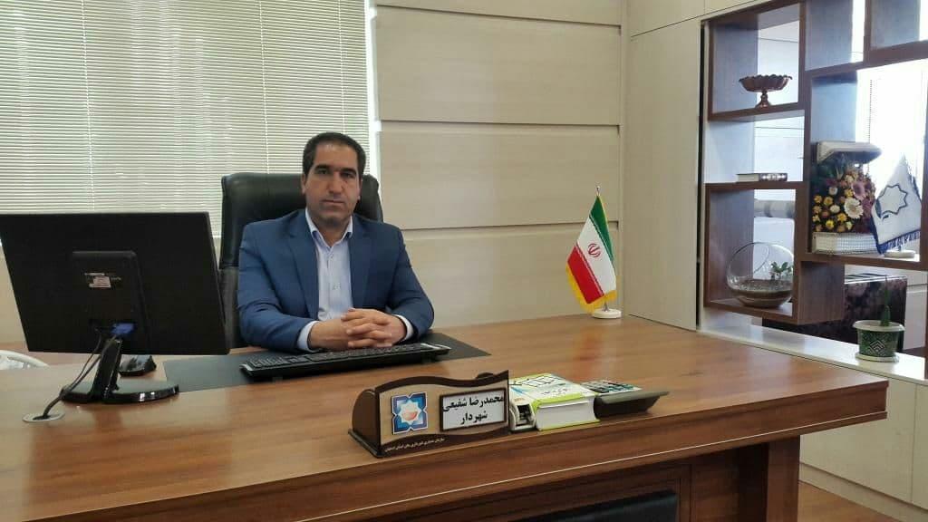 پیام مهندس شفیعی، شهردار وزوان به مناسبت فرا رسیدن عید سعید فطر
