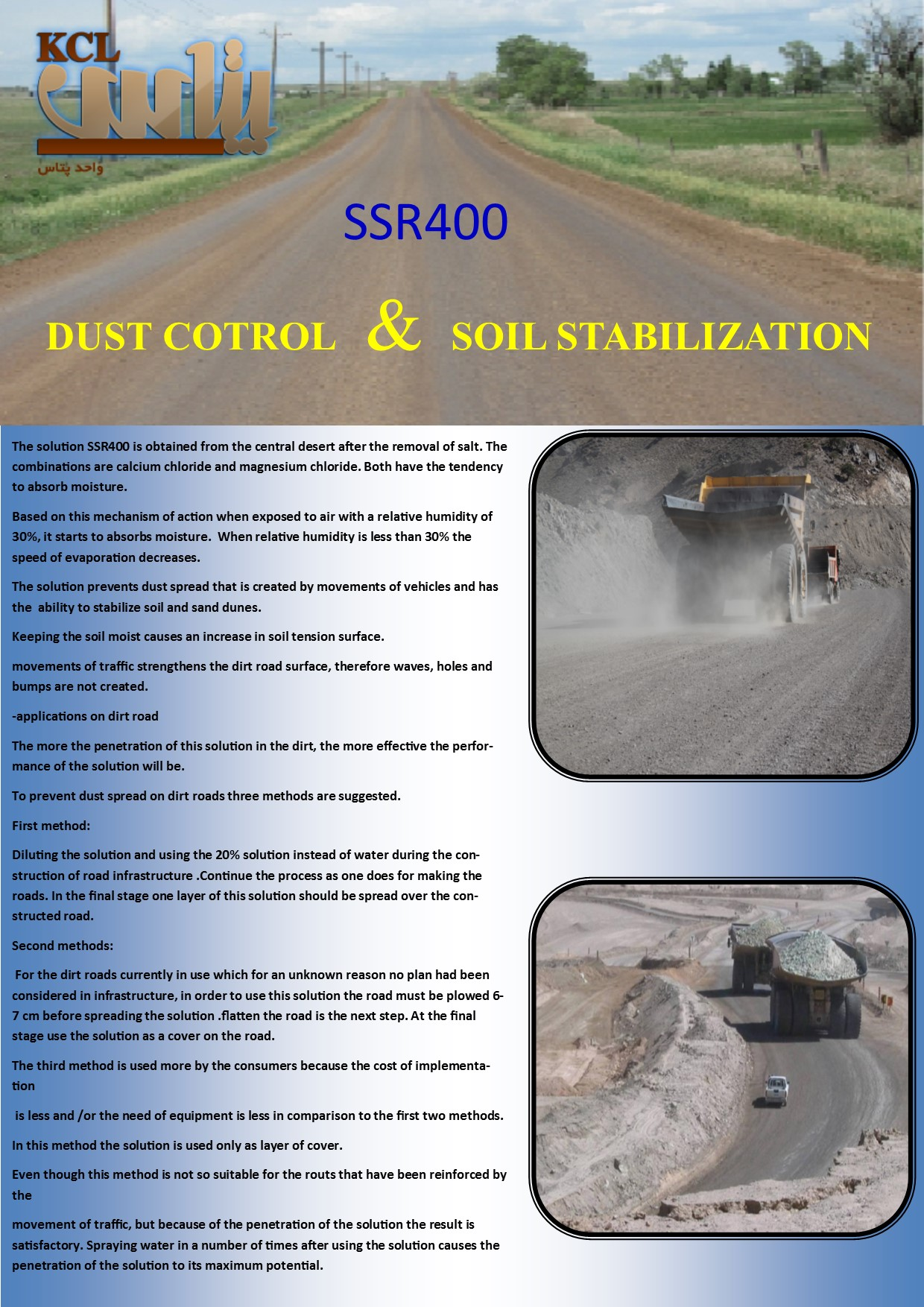 DUST COTROL