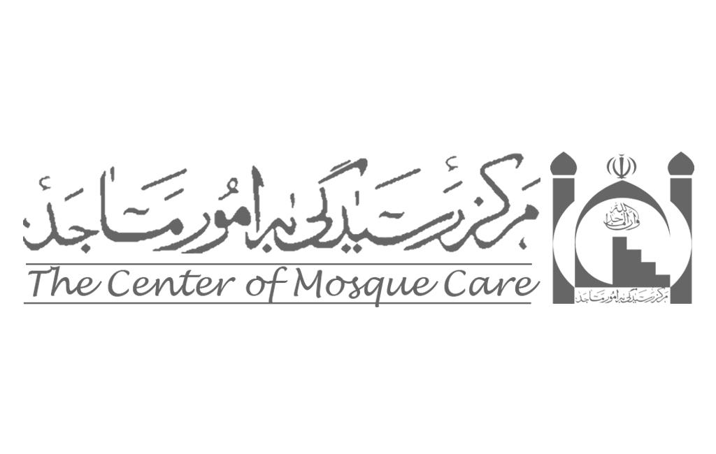 سازمان رسیدگی به امور مساجد