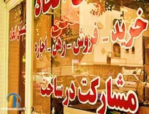 قیمت فروش زمین کلنگی در نقاط مختلف تهران منتشر شد