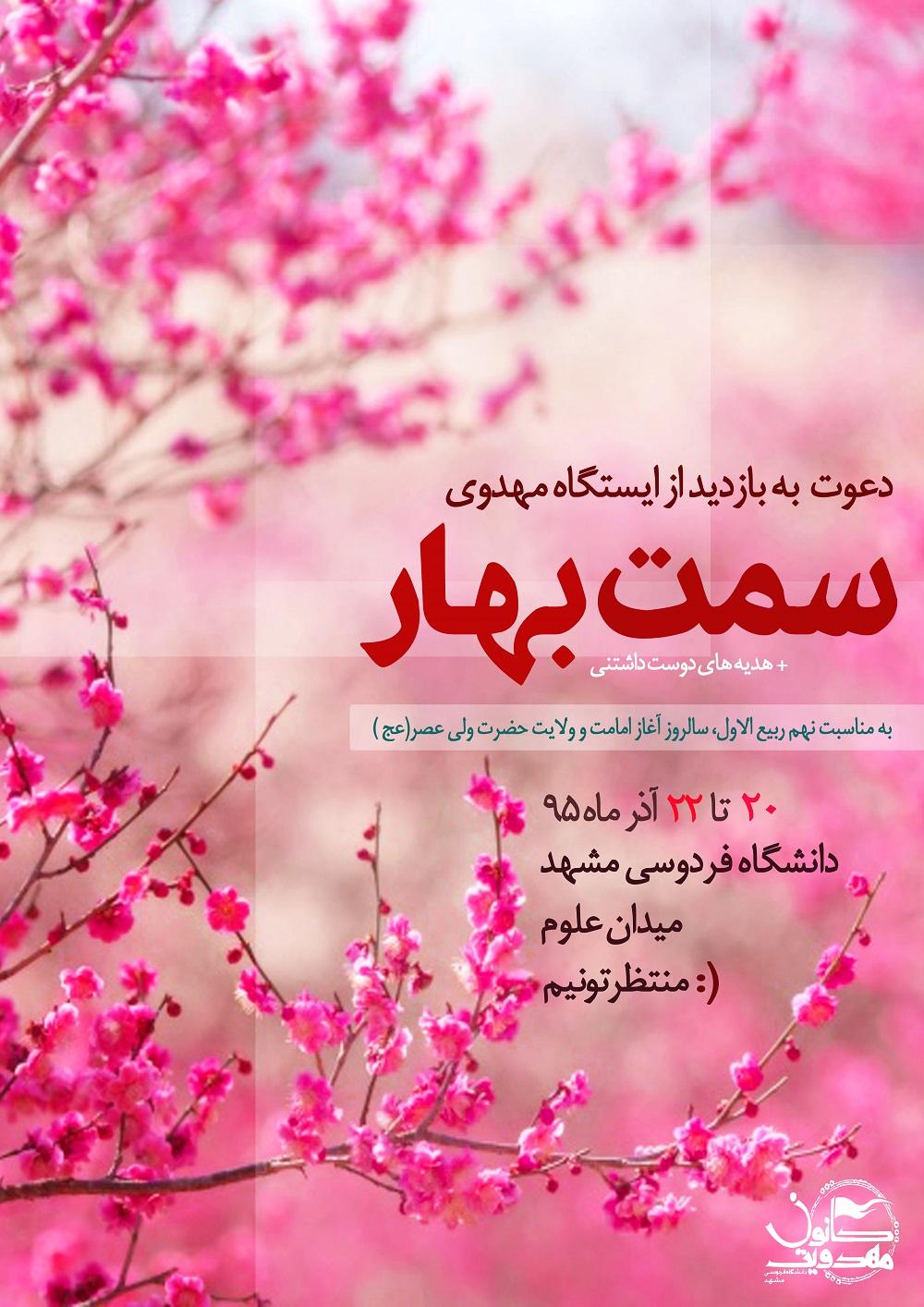 http://bayanbox.ir/view/8135645636847091267/ghorfe1..jpg