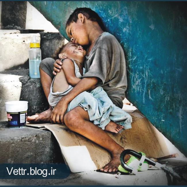 محرومیت و فقر