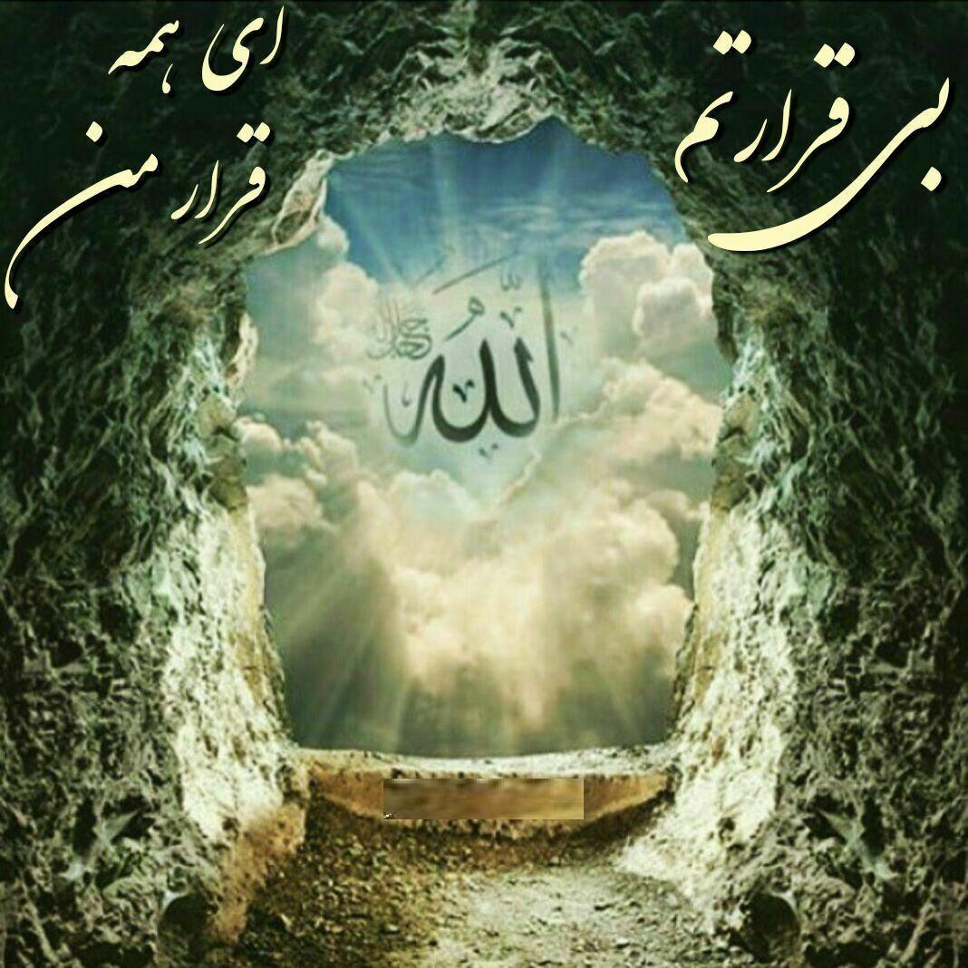 عکس نوشته درباره خدا