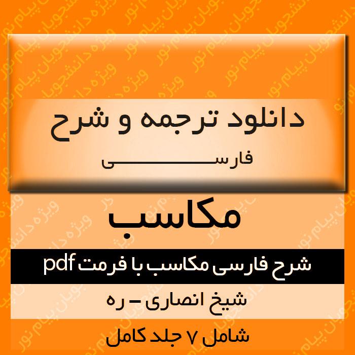 http://bayanbox.ir/view/8156013108309309378/x1m.jpg