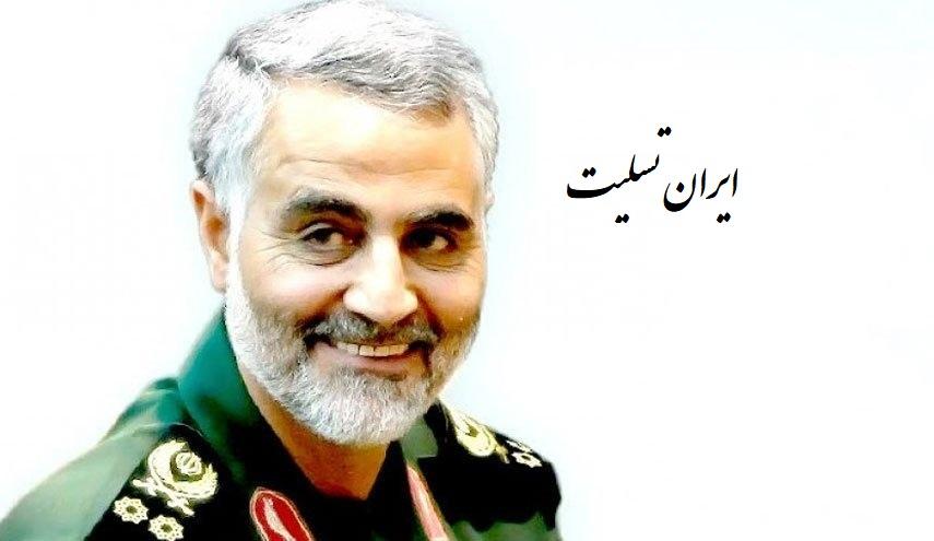 عکس پروفایل تسلیت شهادت سردار سلیمانی