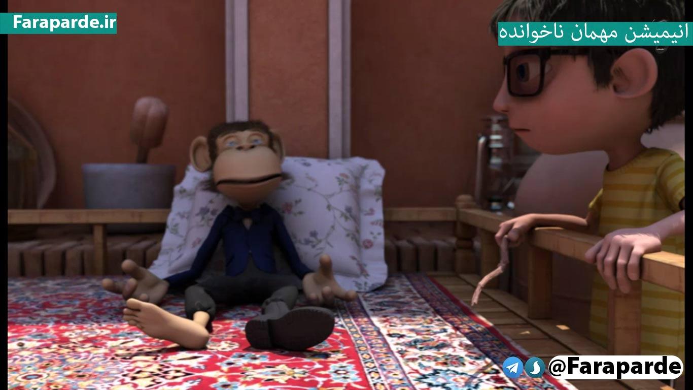 بهترین شیمیل های ایرانی مجموعه بهترین انیمیشن های ایرانی (96) :: «فــــراپــــرده»