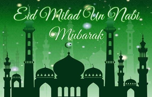 اس ام اس تبریک ولادت حضرت محمد (ص) و امام جعفر صادق علیه السلام