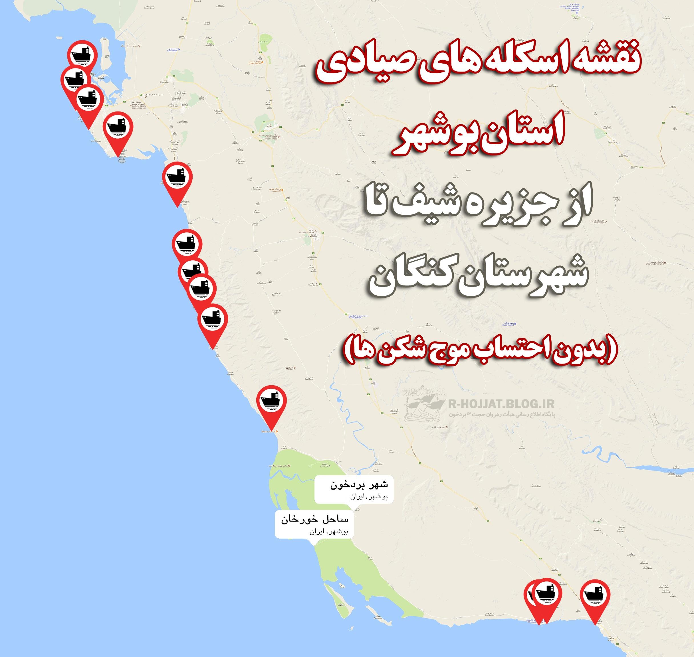 نقشه اسکله صیادی بوشهر