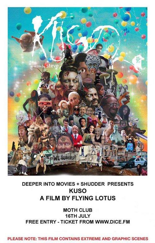 دانلود فیلم Kuso 2017