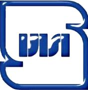 آرم سازمان استاندارد ایران