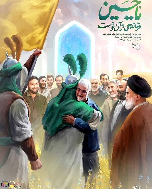آلبوم عکس شهادت سردار قاسم سلیمانی برای پروفایل