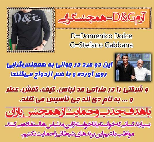 http://bayanbox.ir/view/8322364689989127649/1454105956873494.png