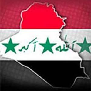 وضع شناسی عراق