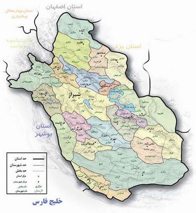 استان فارس یکی از مناطق صنعتی ایران است
