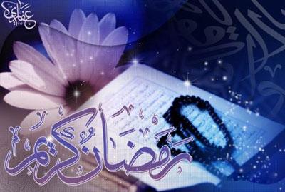تاریخ دقیق شروع ماه رمضان 95