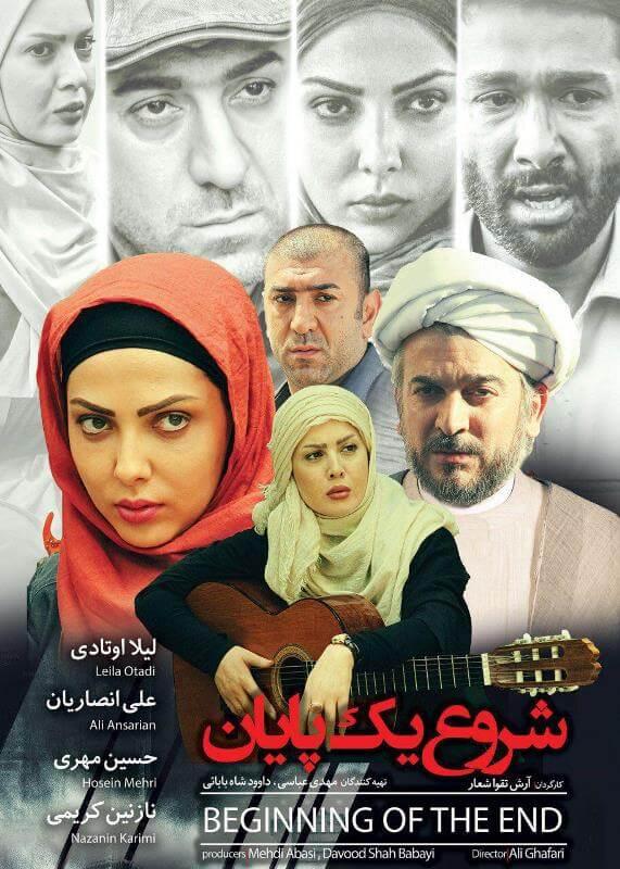 دانلود فیلم و کلیپ سکسی ایرانی با کیفیت خوب و عالی